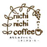 nichi-nichi-coffee